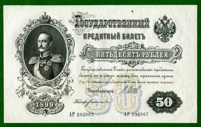 Деньги царской россии фото 10 копеек 1971 года цена стоимость монеты