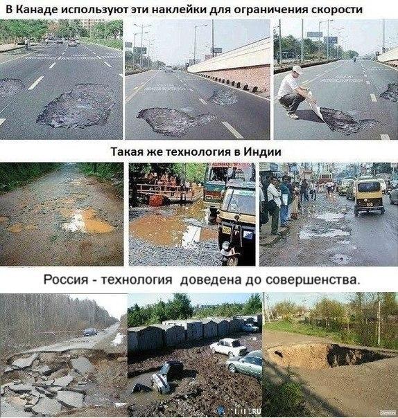 Юмор-давайте вместе посмеёмся! 1384370429_www.radionetplus.ru-5