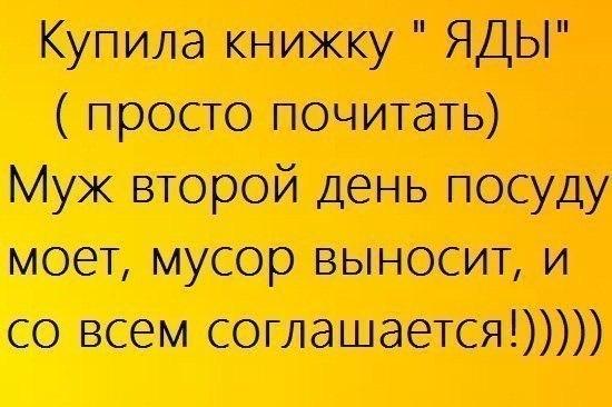 Юмор-давайте вместе посмеёмся! 1384370500_www.radionetplus.ru-19