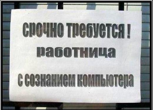 Юмор-давайте вместе посмеёмся! 1384370508_www.radionetplus.ru-27