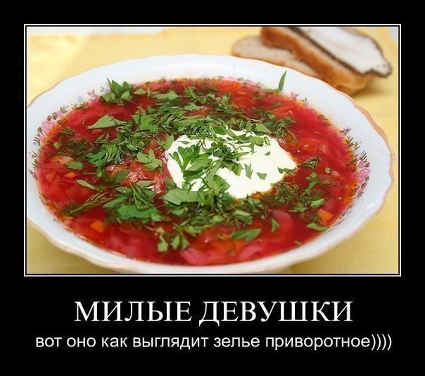 Юмор-давайте вместе посмеёмся! 1384370564_www.radionetplus.ru-37