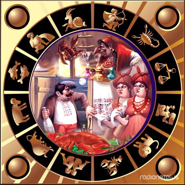гороскоп по знаком зодиака на предсказания судьбы