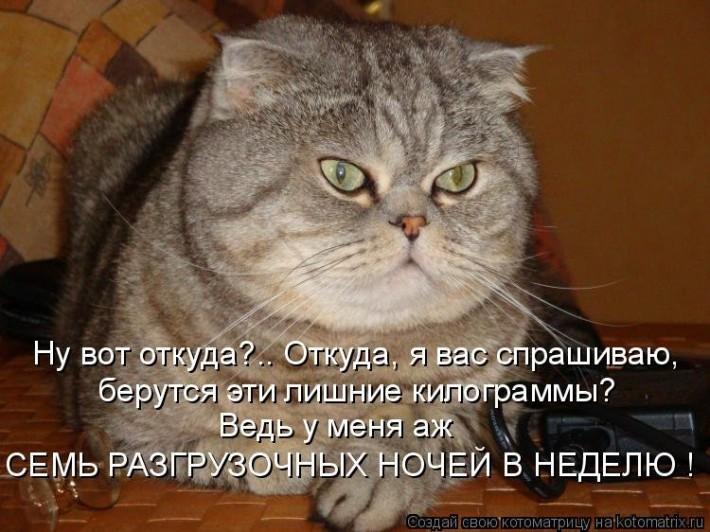 Мысли вслух :) №201114