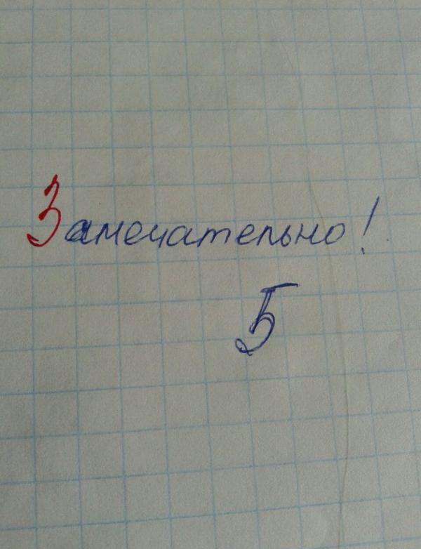 Юмор-давайте вместе посмеёмся! 1393266186_www.radionetplus.ru-35