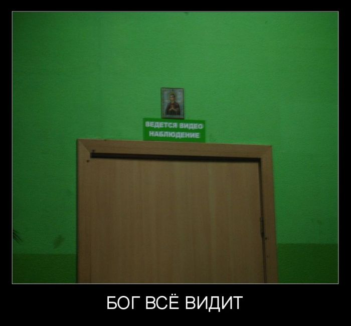 Юмор-давайте вместе посмеёмся! 1393266264_www.radionetplus.ru-57