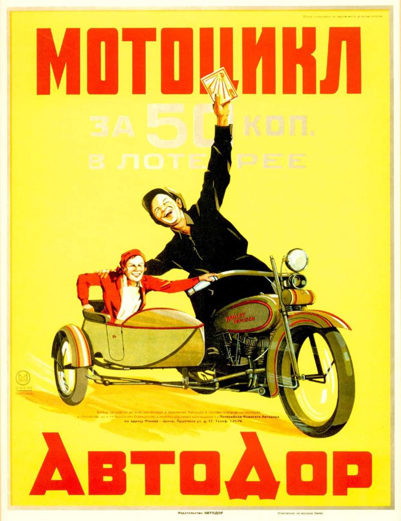 Советские плакаты обои для рабочего стола  Картинки и