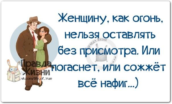 Юмор-давайте вместе посмеёмся! 1397072502_frazochki-2