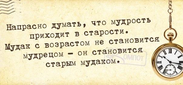 Юмор-давайте вместе посмеёмся! 1397072525_frazochki-3