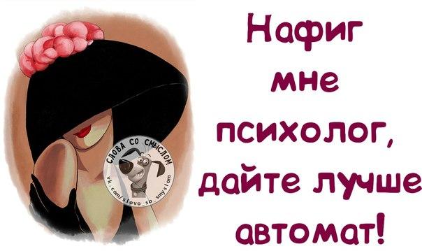 Юмор-давайте вместе посмеёмся! 1397072529_frazochki-8
