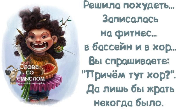Юмор-давайте вместе посмеёмся! 1397072567_frazochki-16