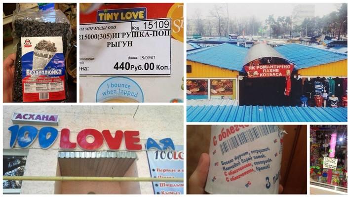 http://www.radionetplus.ru/uploads/posts/2014-04/1397242786_marazmiki4.jpg
