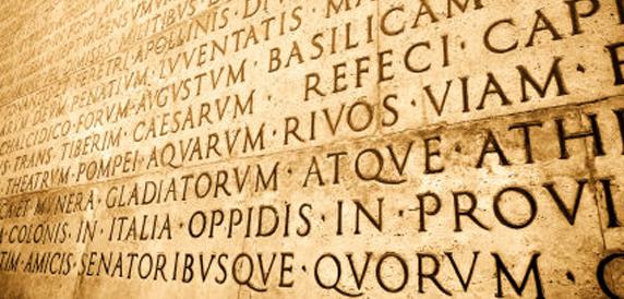 Латинские юридические крылатые выражения