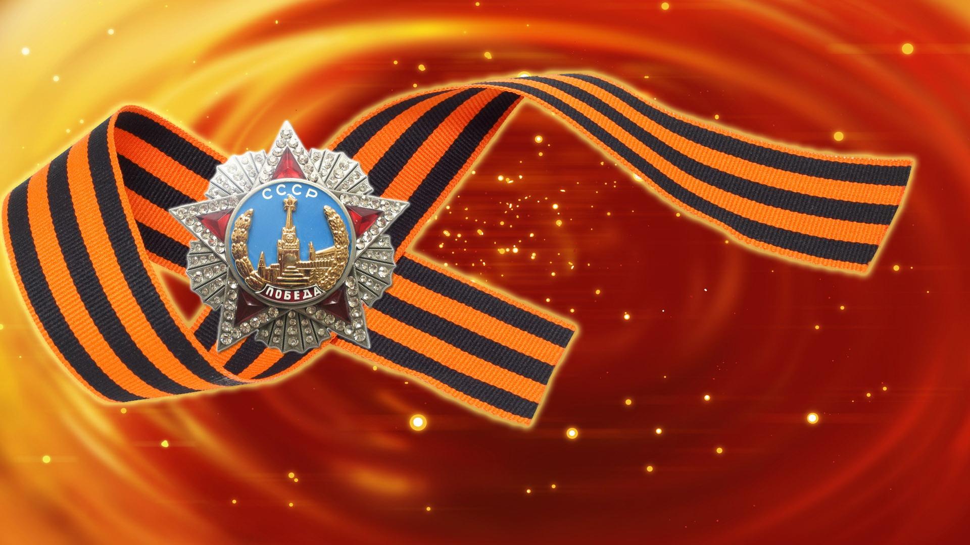 картинки на день воинской славы россии
