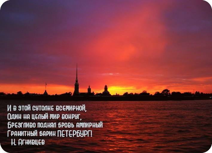 знакомства город пушкин intitle posts