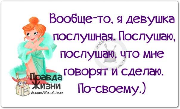1404414198_frazki-1.jpg