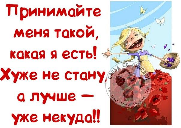 1404414685_frazki-5.jpg