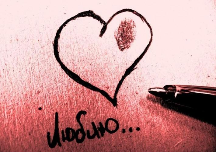 8 гормонов любви
