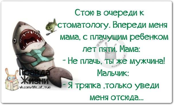 http://www.radionetplus.ru/uploads/posts/2014-10/1412972133_frazochki-16.jpg