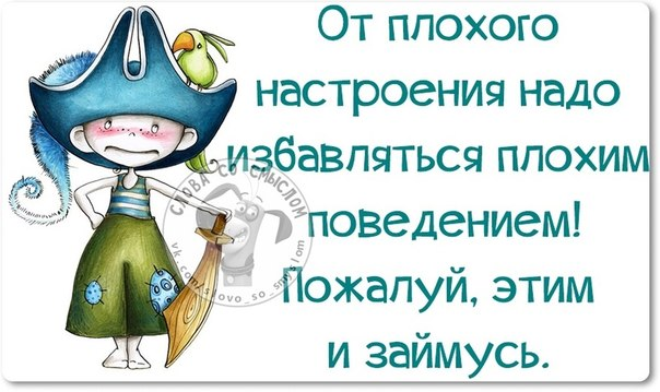http://www.radionetplus.ru/uploads/posts/2014-10/1413606843_frazki-7.jpg
