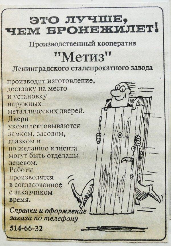 сказки 80 90 годов