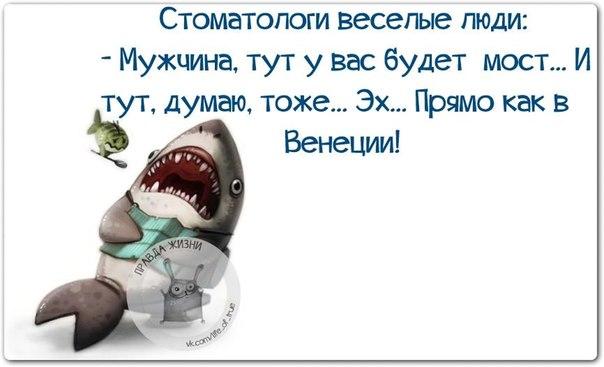 Стоматологи веселые люди