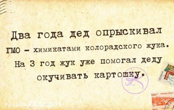 http://www.radionetplus.ru/uploads/posts/2015-01/1421351600_frazki-1.jpg