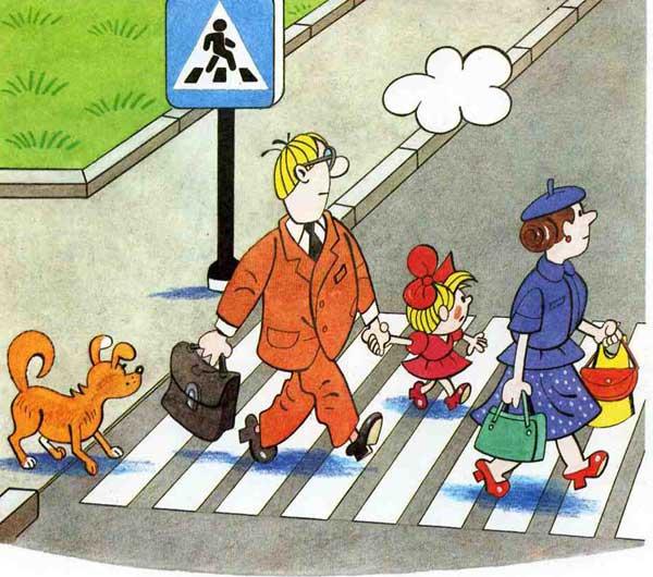 правила картинки дорожного движения
