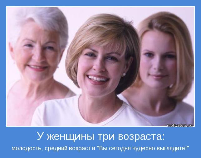 новгород женщины после сорока знакомства