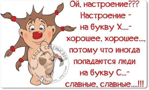 http://www.radionetplus.ru/uploads/posts/2015-02/1424452036_frazki-2.jpg