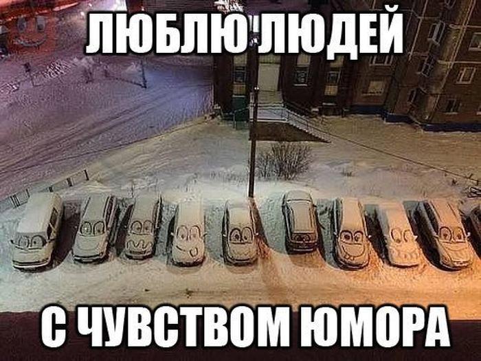 1424635550_17-www.radionetplus.ru.jpg