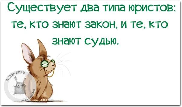 http://www.radionetplus.ru/uploads/posts/2015-03/1426189677_frazki-18.jpg