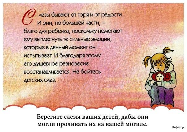 знакомства азбука любви западная