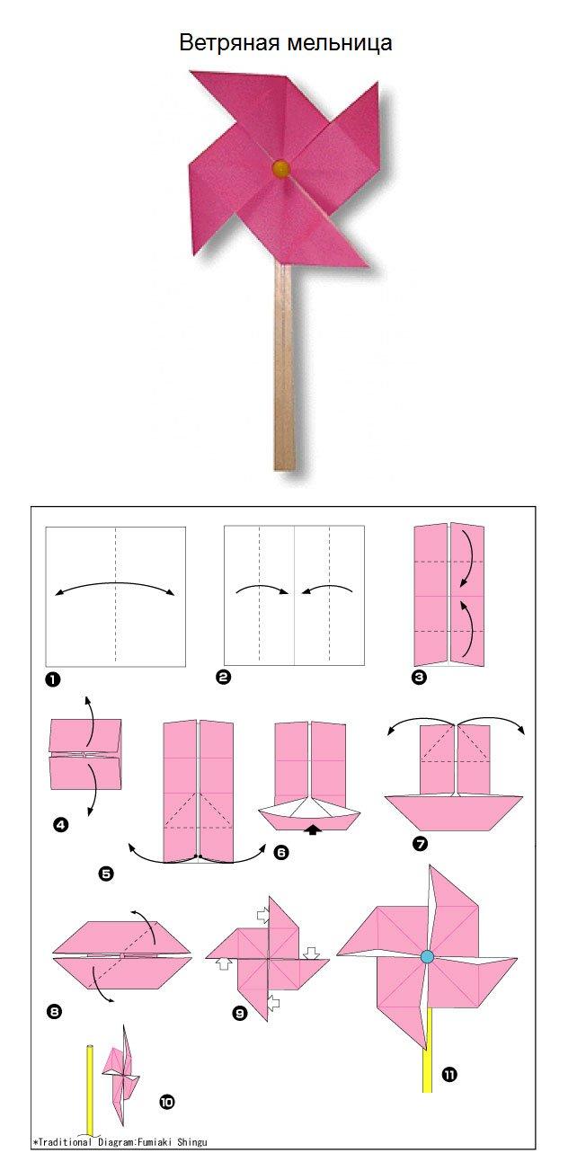 Легкая поделка оригами из бумаги
