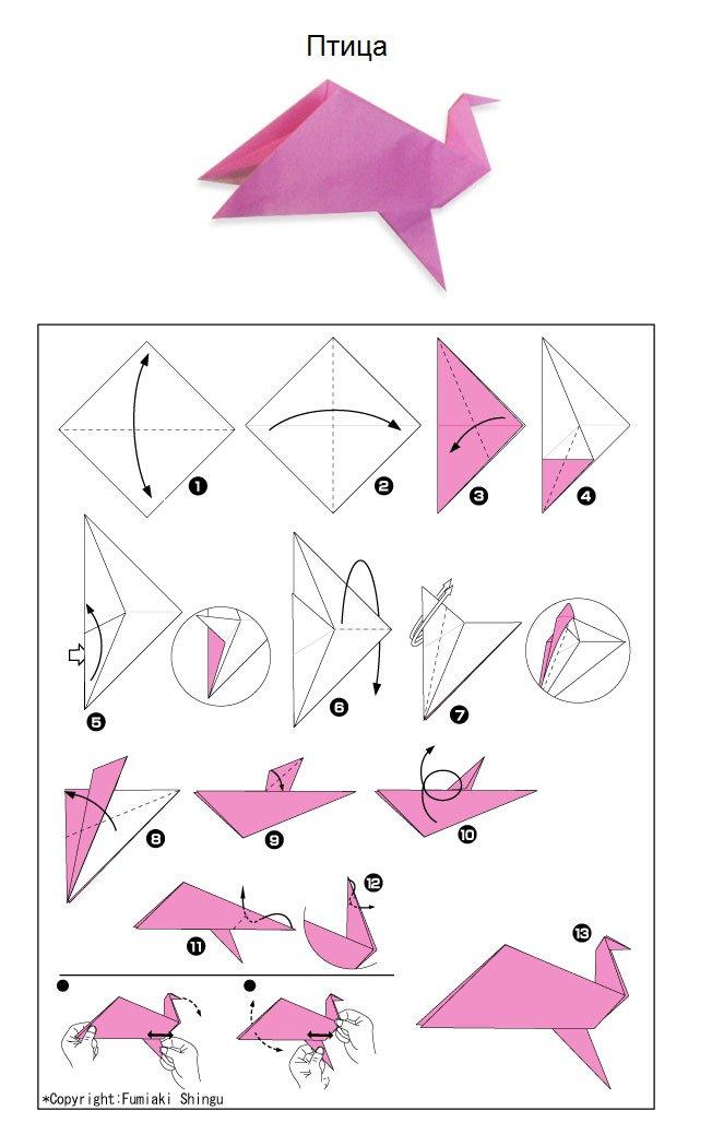Поделки своими руками из бумаги птицы схемы
