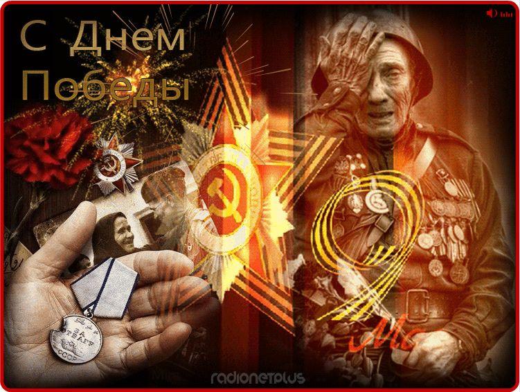 1429477348_www.radionetplus.ru.jpg