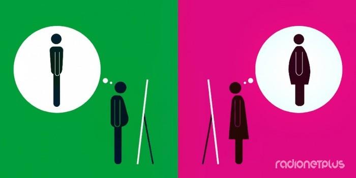Мужчина и женщина. Отличия.Отражение