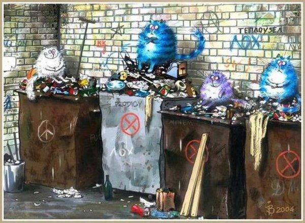 Картинки синие коты - 8f