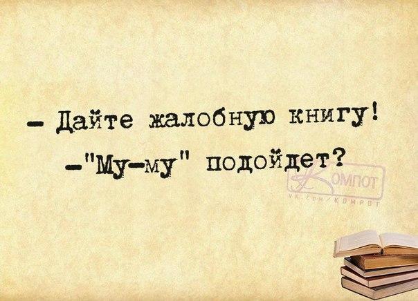 http://www.radionetplus.ru/uploads/posts/2015-09/1441740624_frazki-9.jpg