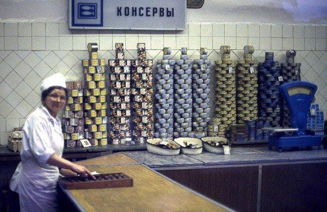 """Результат пошуку зображень за запитом """"Пищепром СССР.анимации"""""""