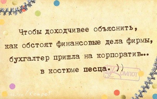 http://www.radionetplus.ru/uploads/posts/2015-12/1450897436_ng-15.jpg