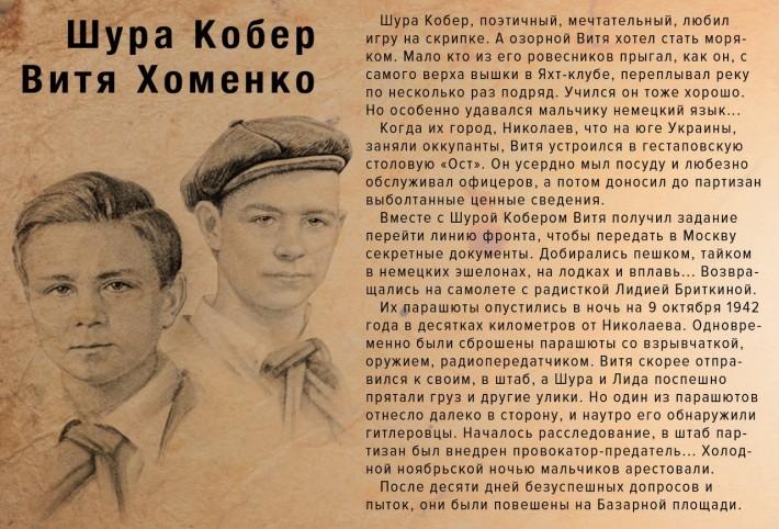Алексеев С П Рассказы О Войне