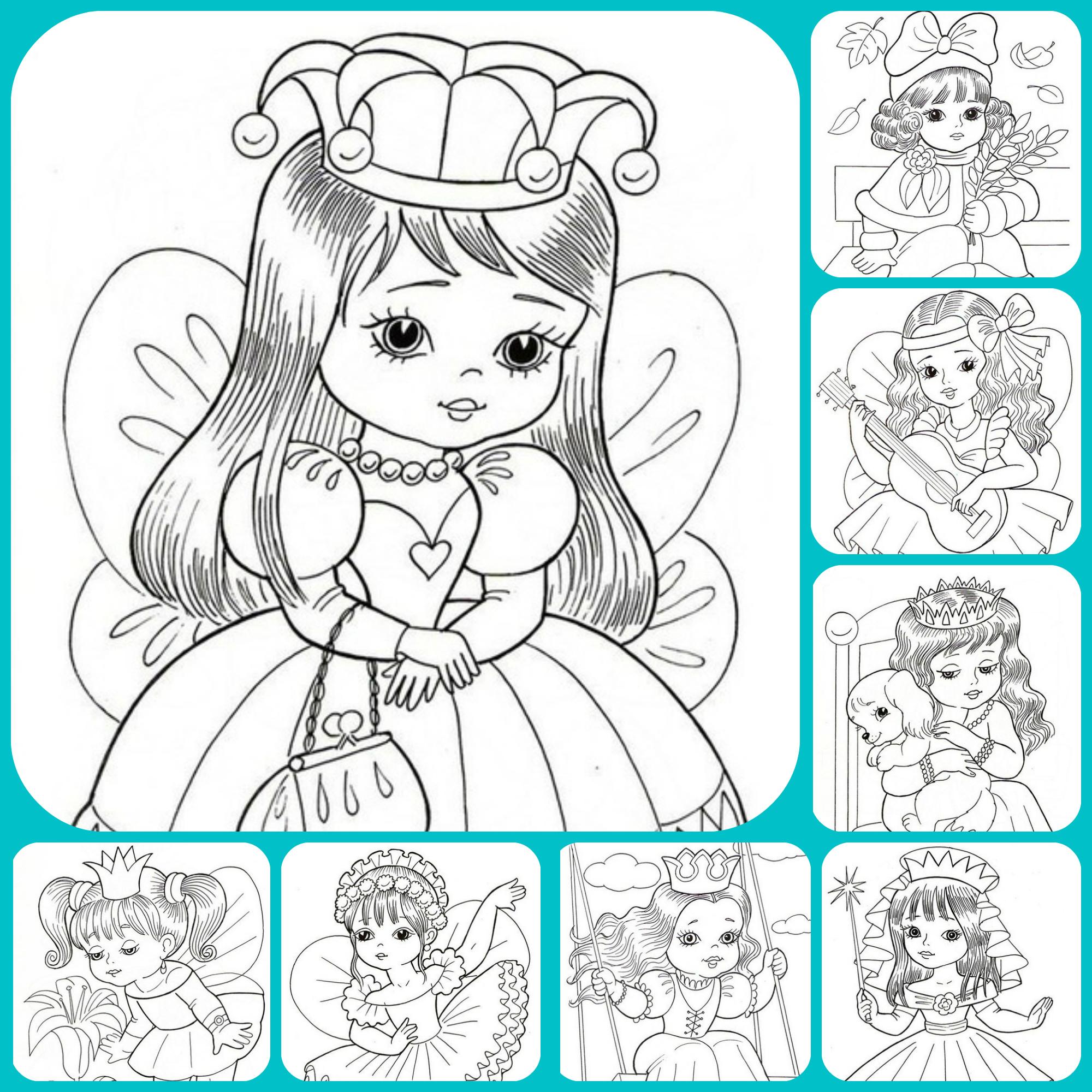 раскраски для девочек принцессы скачать и распечатать