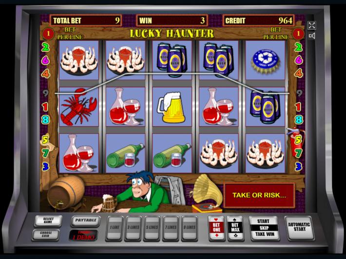 фото Play как fortuna казино обыграть