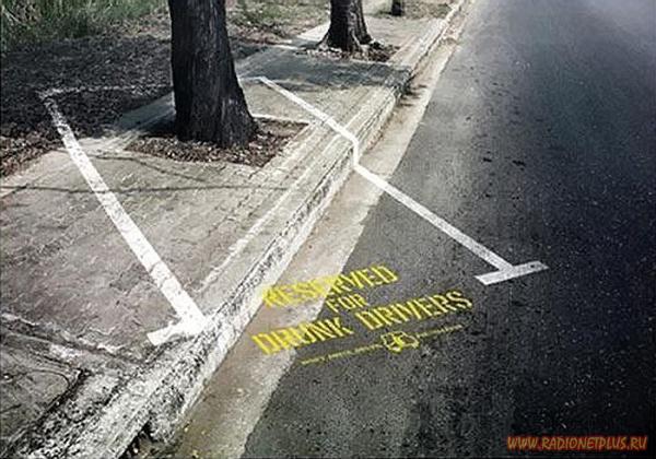 Удачная парковка...!