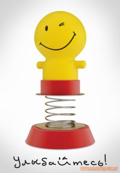 Давайте улыбаться вместе! :) №120414